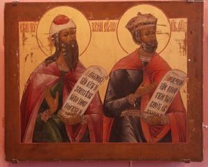 Пророк Захария и царь Давид