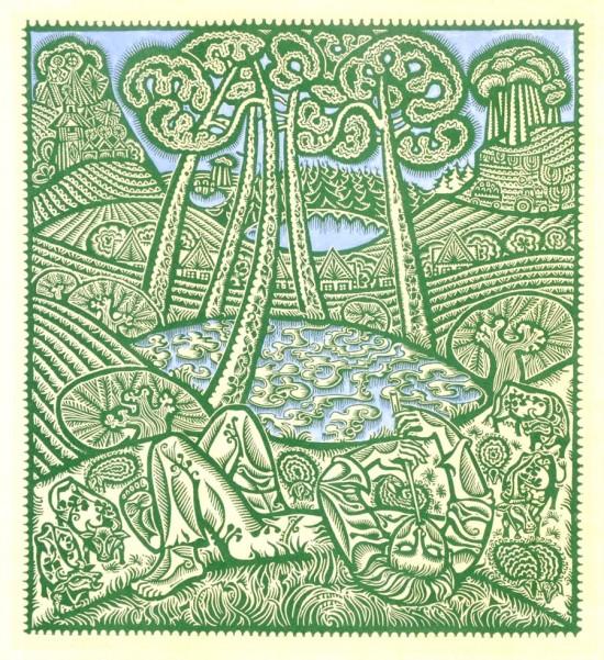 """Алдона Скірутіте, """"Канікули в селі"""" (1972 р.)"""
